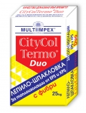 CityCol Termo<sup>®</sup> Duo